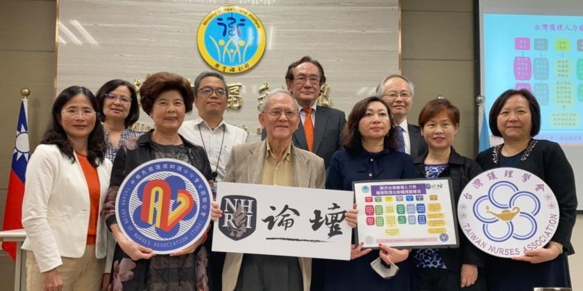 解決台灣護理人力荒 國衛院提出前瞻規劃建言