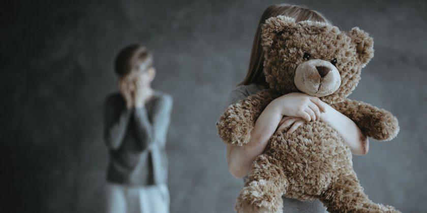 探究弱勢兒少保護個案之風險管理與身心發展