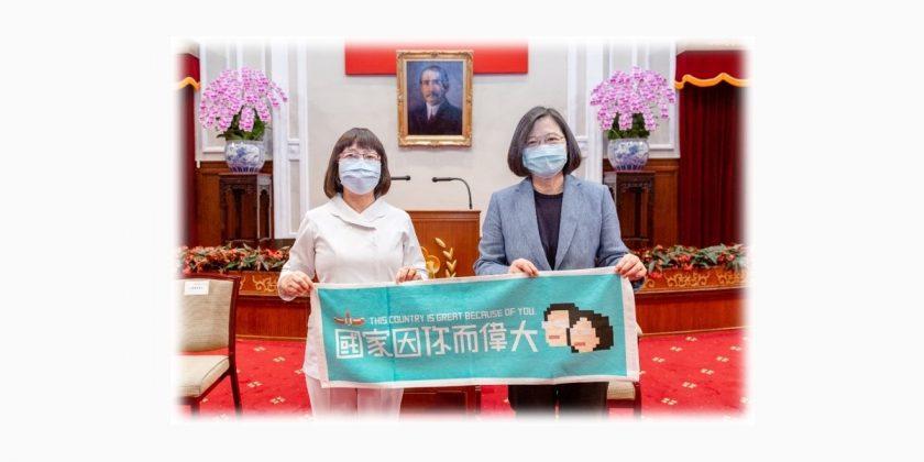 512國際護理師節,蔡英文預告辦國際護理研討會,讓臺灣隊在國際發光!