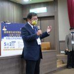 seminar0502_02