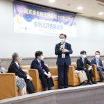 seminar0502_09